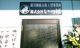 KIMG0314.JPG